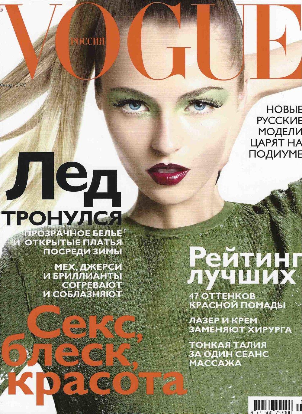 Lee Broomfield - Russian Vogue Cover copy.jpg