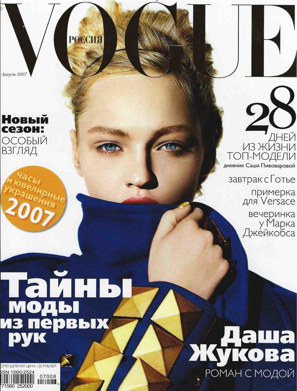Miguel Riveriego - Russian Vogue - Sasha P copy.jpg