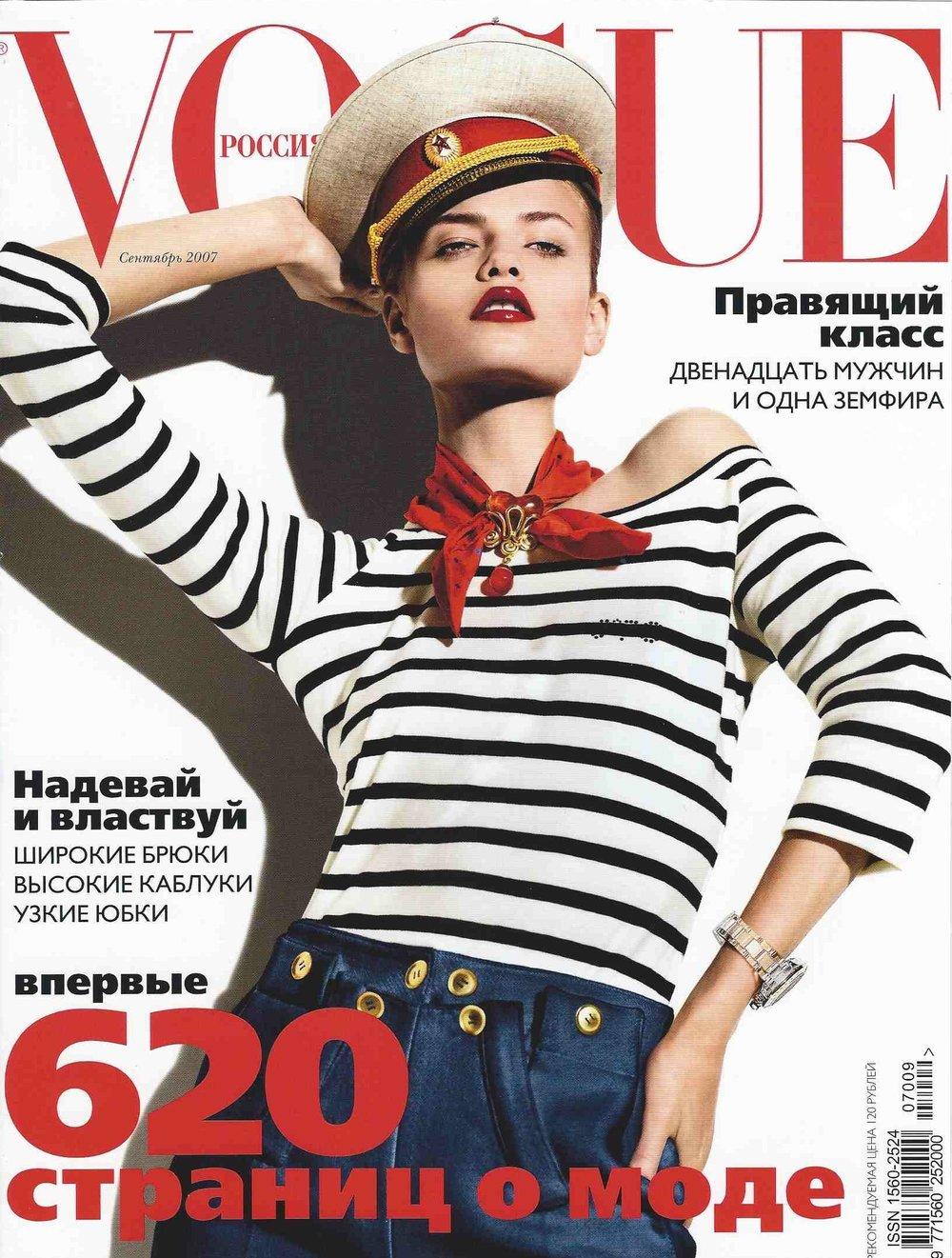 Miguel Riveriego - Russian Vogue - Natasha Poly copy.jpg