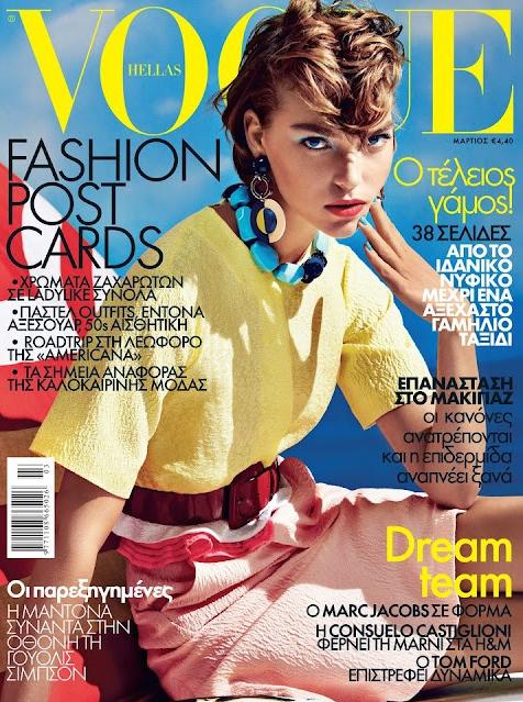 Patrick Demarchelier Vogue Greece 2012.jpg