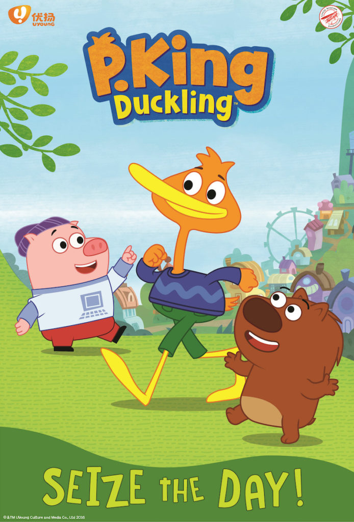 """Art Director, visual development and character design for """"P. King Duckling"""" for Disney Junior with Uyoung Media and Little Airplane Productions"""