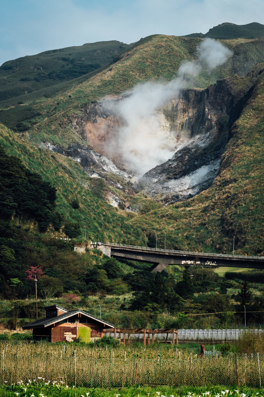 - Fumarole at Yangmingshan National Park