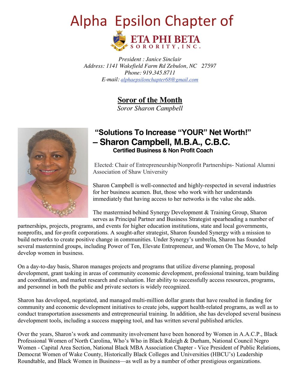 Alpha Epsilon's Soror of the Month Sharon Campbell.jpg