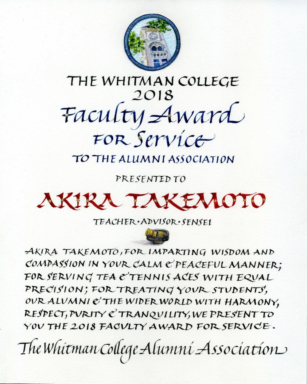 Faculty Award
