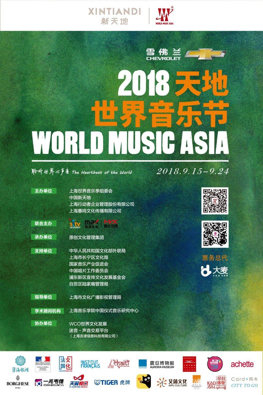 worldmusicasia.jpeg