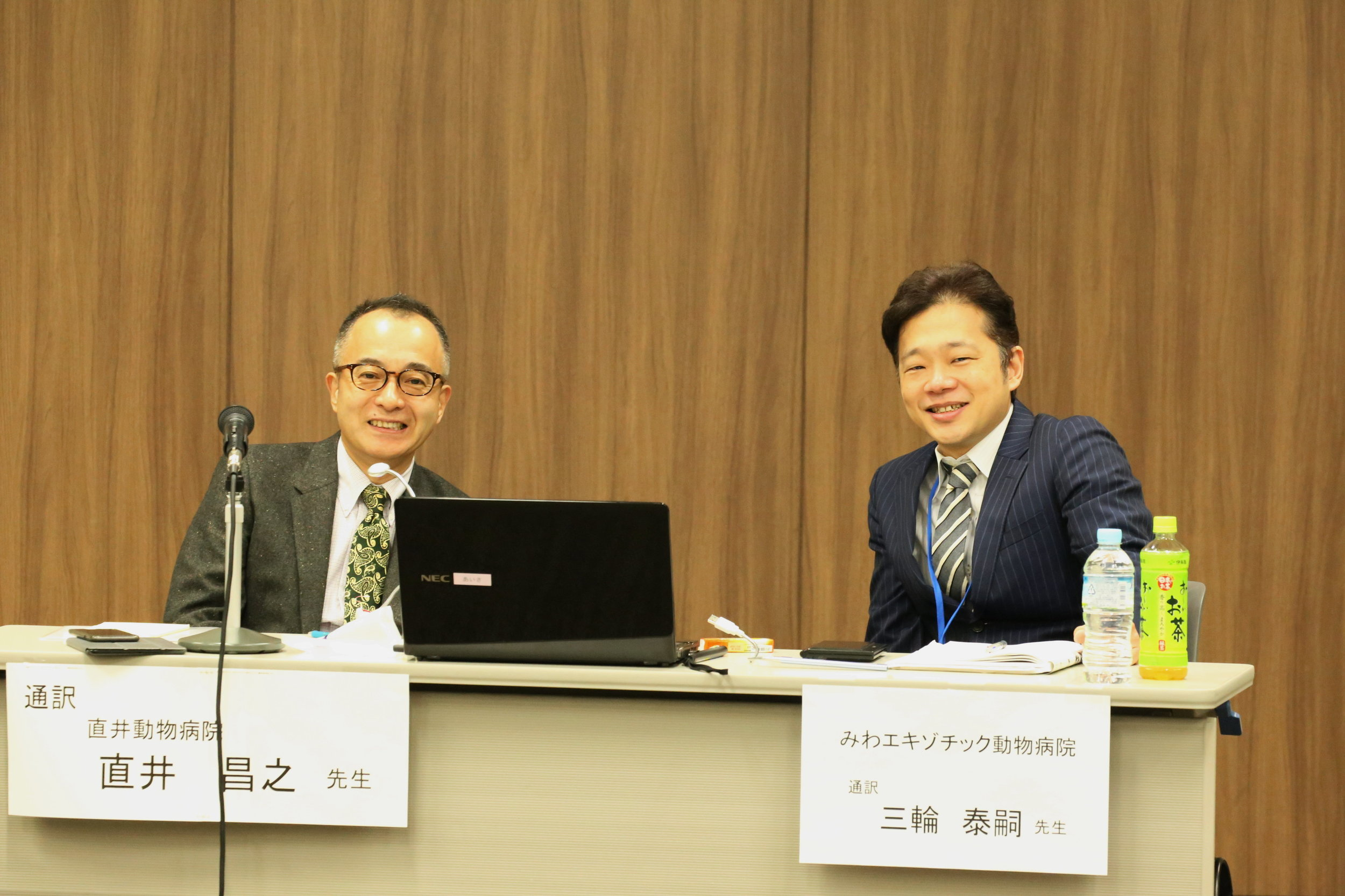 Translator and Miwa