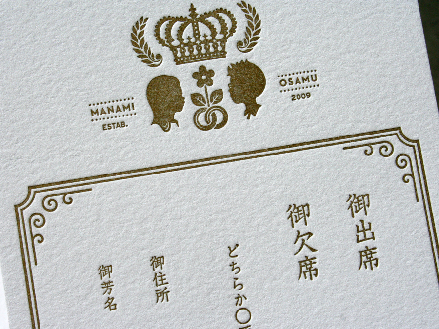 0002_manami_osamu_wedding_rsvp.jpg