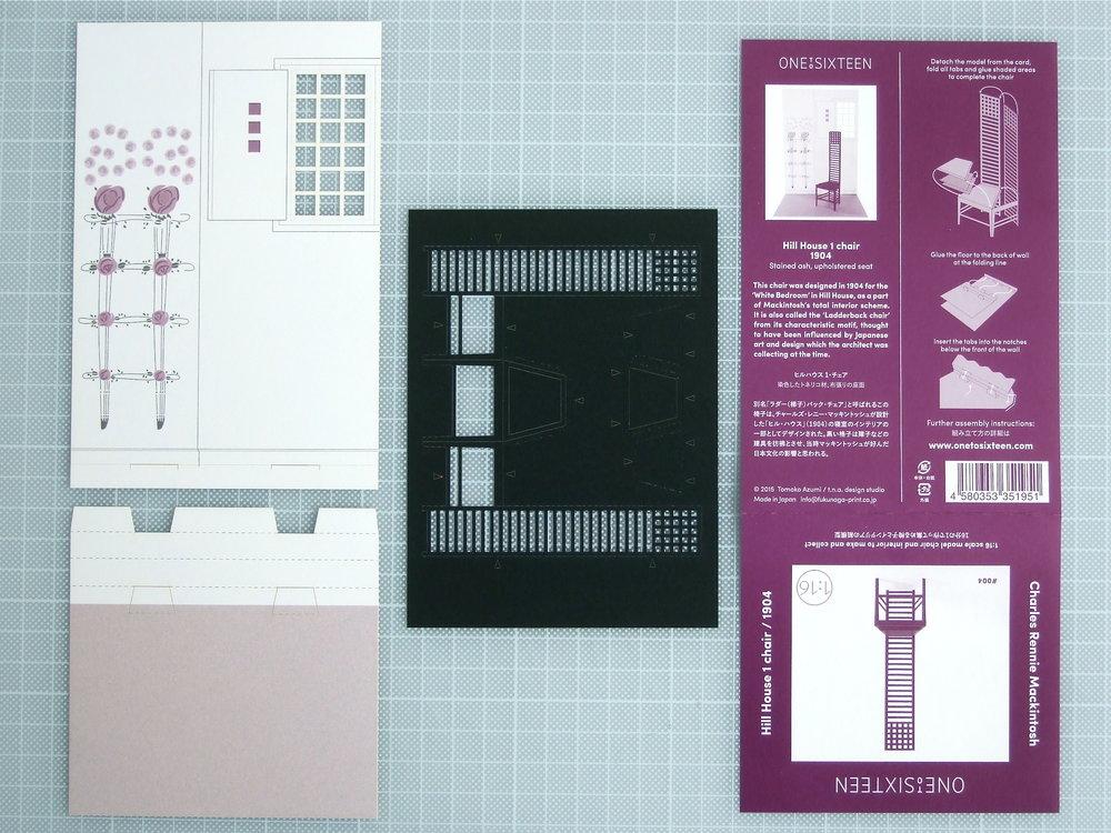 Hillhouse parts instruction.jpg
