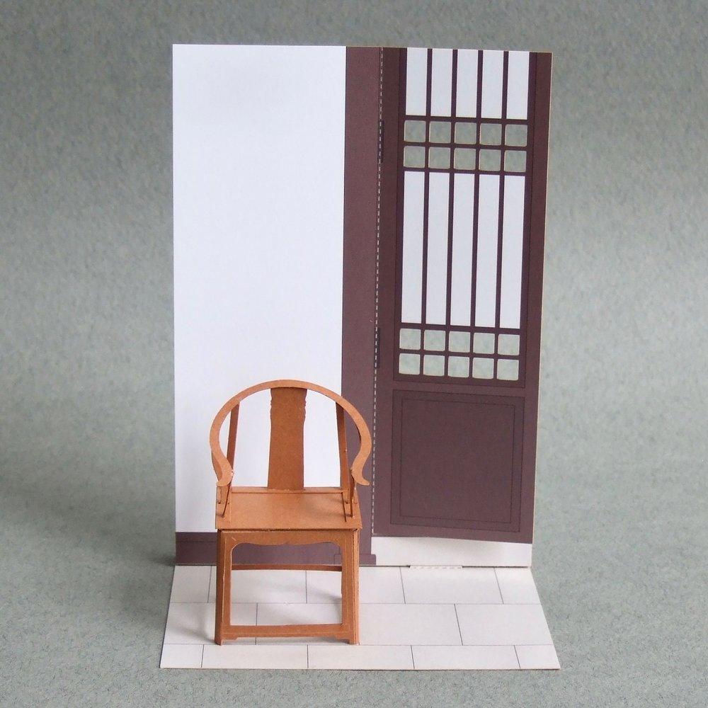 011 Ming chair.jpg