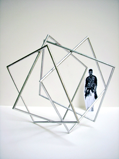 Square Dance - Model for proposed sculptureMaterial: Welded aluminum or stainless steelDimensions: 12' x 12' x 6' depth