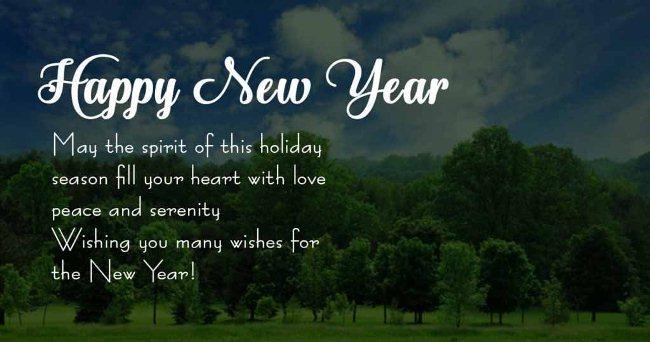 happy-new-year-quotes-2019-1.jpg