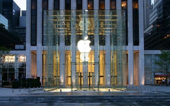 Apple Flagship