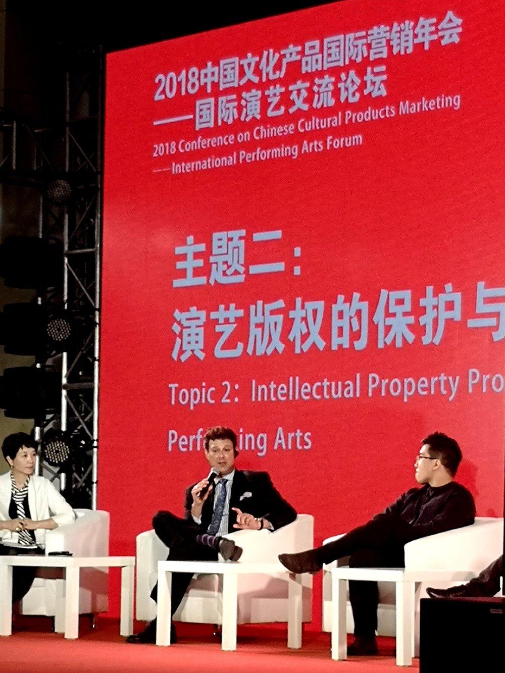CHINESE INTERNATIONAL PERFORMING ARTS EXPO; BEIJING, CHINA