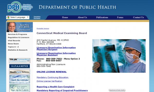 medical examining board