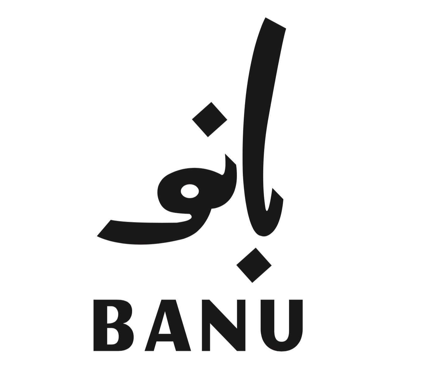 Banu Iranian Eatery and Commissary