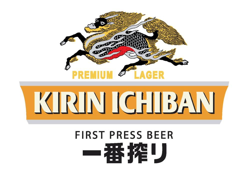 Kirin-Logo-e1534813137204.png