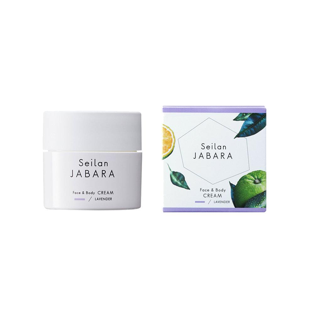 Crema Humectante con Lavanda 80g - SEILAN JABARA - Ecart