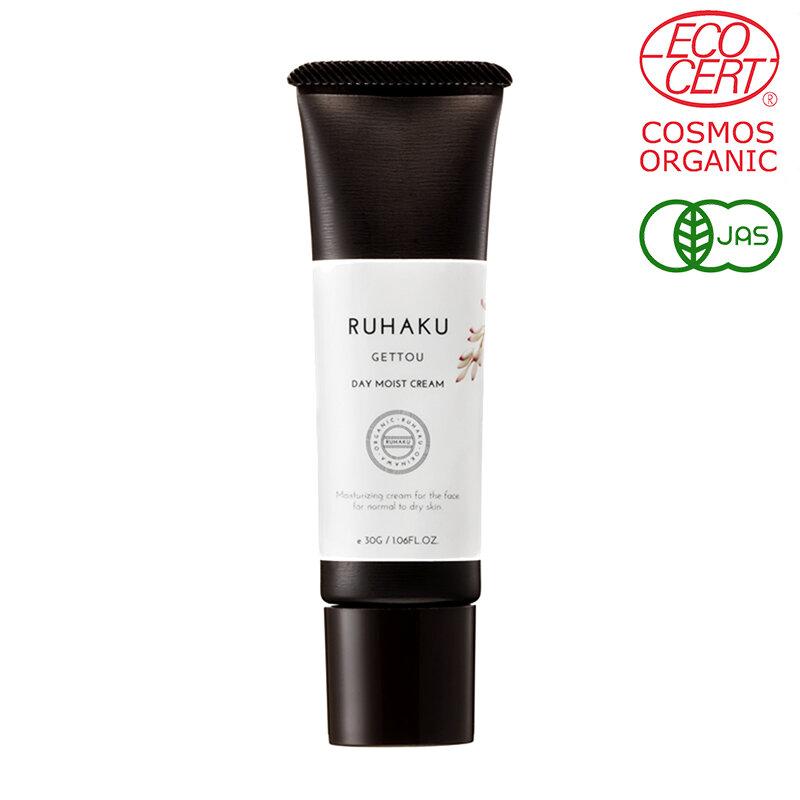 Crema Humectante Orgánica Gettou 30g - RUHAKU