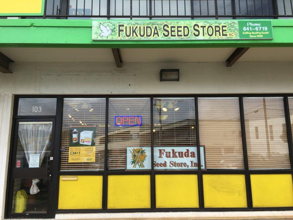 Fukuda_Seed_Store_1_2018.jpg