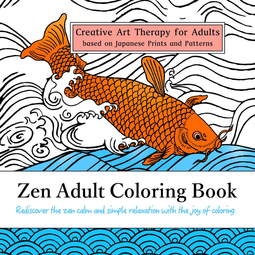 Zen-Coloring-Book-cover.jpg