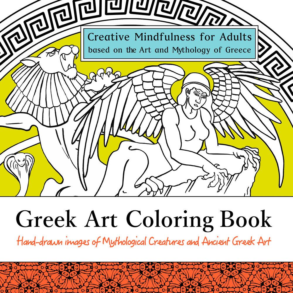 Cover-Greek-Coloring-Book.jpg