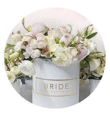 FLOWERS   BRIDAL BOUQUET BRIDESMAID BOUQUETS BOUTONNIERES FLORAL CROWNS FLORAL CENTREPIECES FLORAL ARCHES