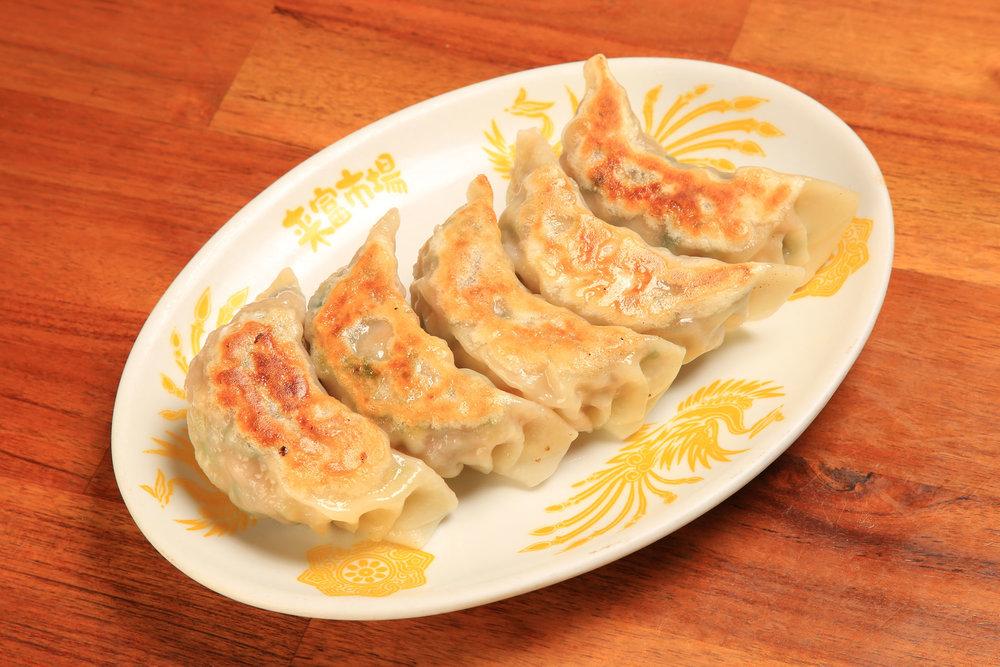 menu_gyoza.jpg