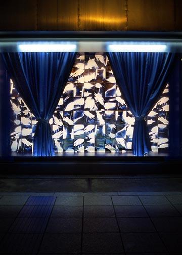 Beyond the Blue, Gallery HYUNDAI, Seoul, Korea, 2003