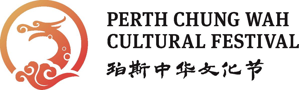 Perth Chung Wah Cultural Festival