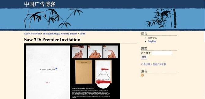 Screen shot 2013-06-11 at 12.33.35 PM.png