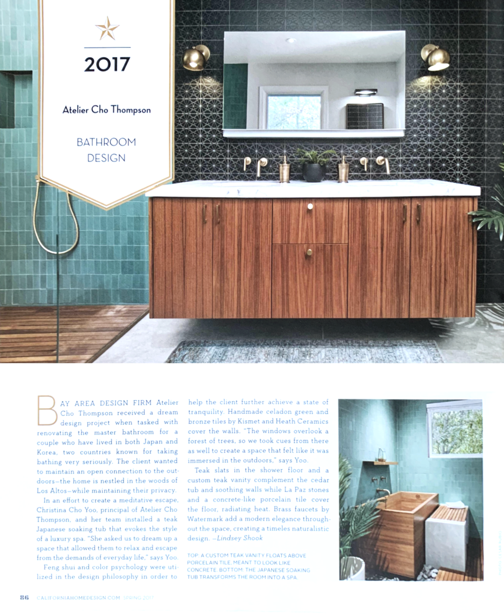 CA Home and Design Spring 2017 Page 1.png