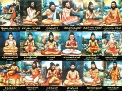 vasi yoga tamil pdf