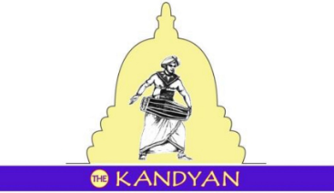 The Kandyan