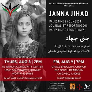 Palestine in America