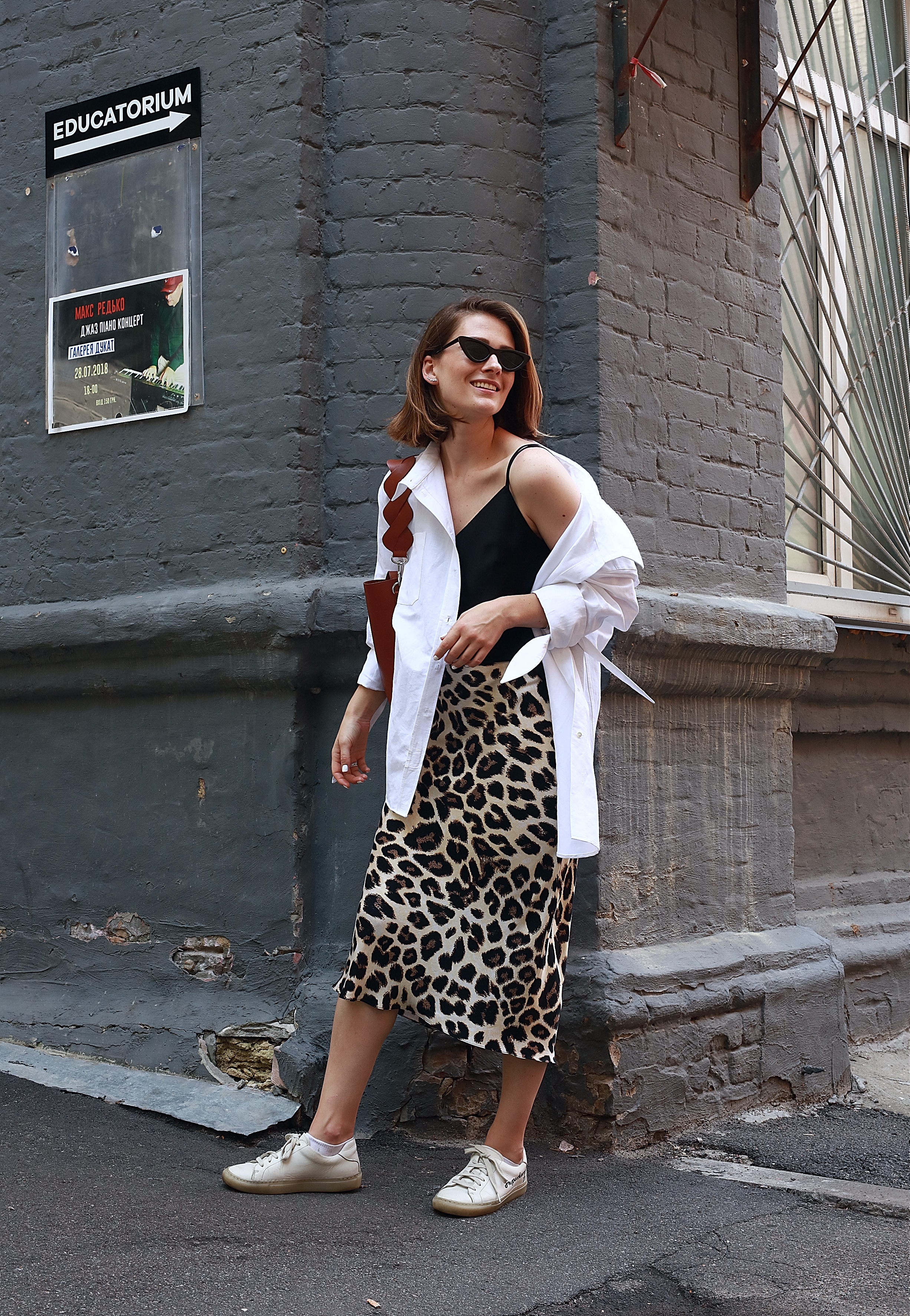 annaporter-leopard-print-skirt-katimo-1
