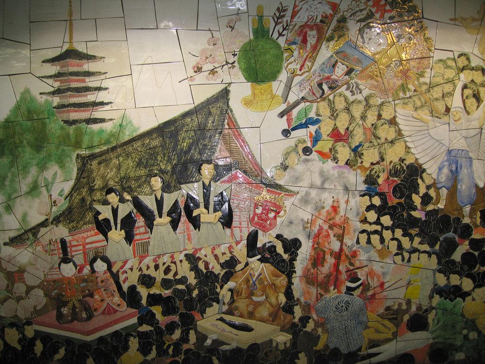Subway Tile Mural