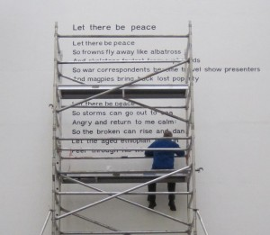 Let There Be Peace.  Poem As Landmark. Manchester 2012.