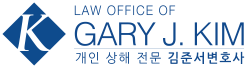 Law Office of Gary J. Kim