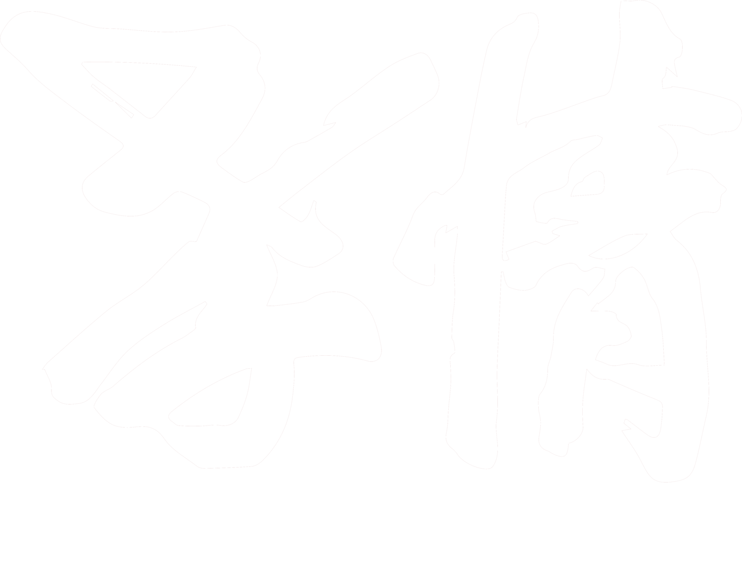 Hyo Jeong Promise