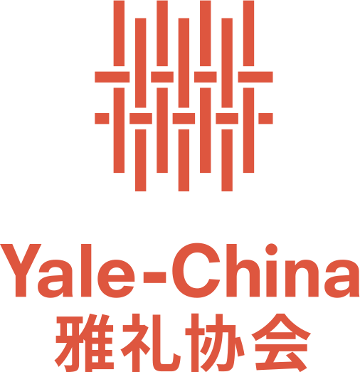 Yale-China