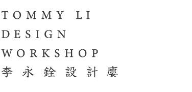 Tommy Li Design Workshop