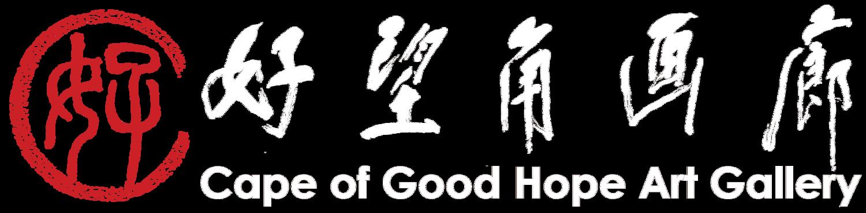 """Ƶ·é˜""""天空 Calligraphy Writing By Lim Tze Peng"""