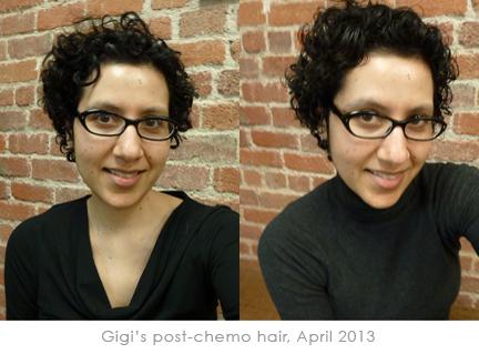 Chemo Blog Gigi Pandian