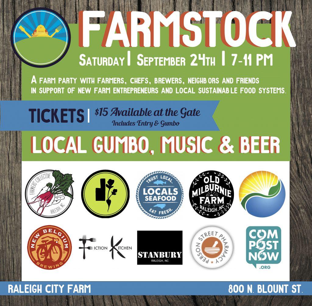 2016_farmstock