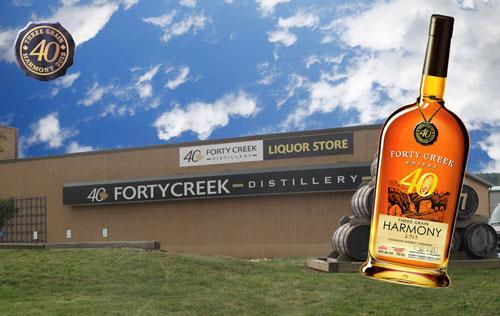 Forty Creek Canadian Whisky - Three Grain Harmony