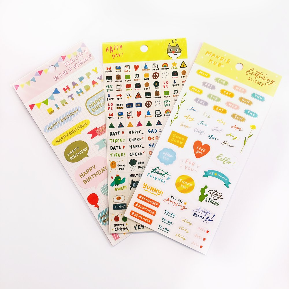 Words Set_Sticky Rice Sisters Sticker