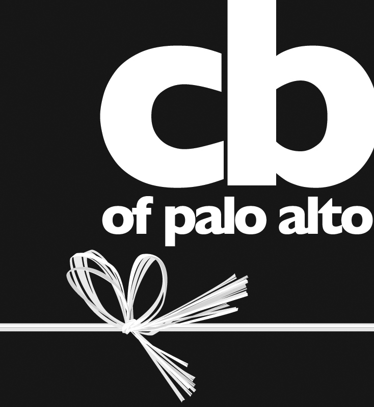 The Christmas Bureau of Palo Alto