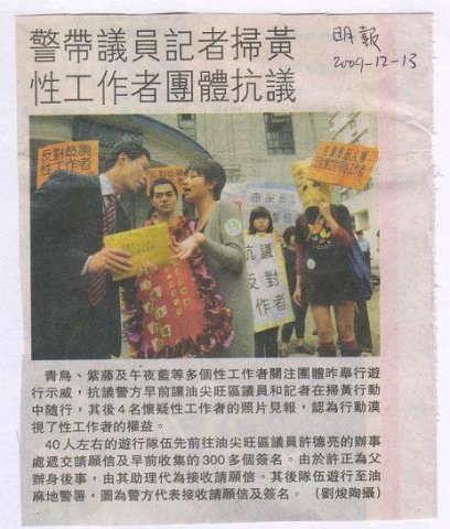 Press clipping from a local newspaper with photo and text on the Midnight Blue demonstration.