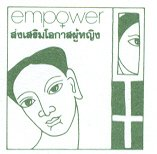 Empower Foundation logo