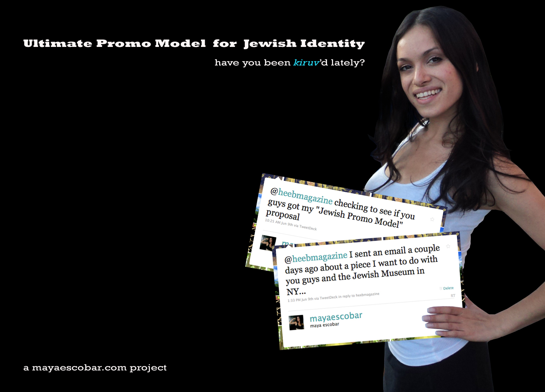 Maya Escobar Ultimate Promo Model for Jewish Identity